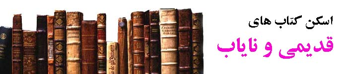 rare-book-scanning