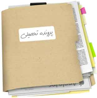 Student-documents