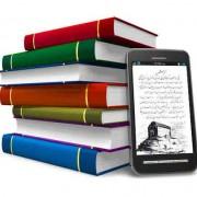 شرکت اسکن کتاب