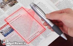 pen-sized-scanner