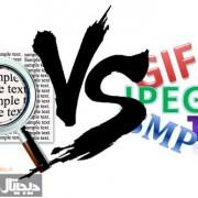OCR-vs-Image-format
