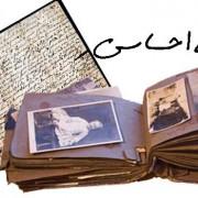 documents-Family