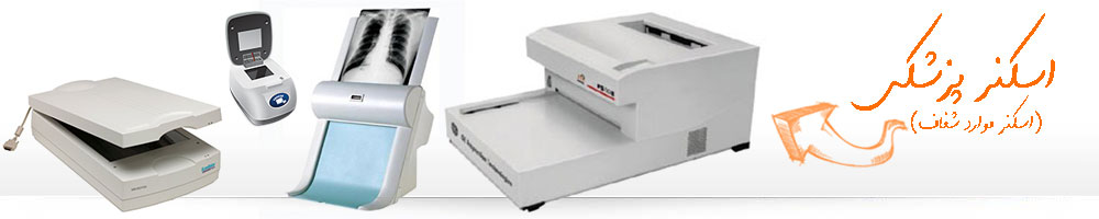 film-digitizer-scanner